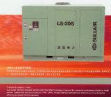 La serie Ls Sullair compresor de aire de tornillo rotativo LS12-50/LS16-60/75LF/LS20/LS20s etc/parado compresores de aire