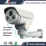 2-мегапиксельной/4 мегапикселя Автофокус 2.8-12мм зум-объектив с помощью электропривода IP-камера