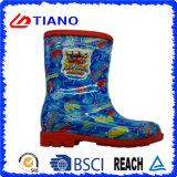 De comfortabele Laarzen van de Regen van pvc voor Kinderen/Jongens (TNK70007)