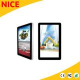 49-дюймовый ЖК-Android Wall-Mounted Digital Signage