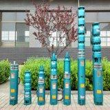 Série Qj submersíveis bomba de água de poços