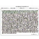 Polvo de diamante sintético de alta resistencia de la fábrica de China