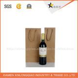 Fabricante profissional sacos de papel personalizados para o frasco de vinho