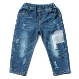 Encaixe de moda jeans Patch de crianças de 1 a 7 anos Boy