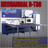 Amada Painéis gabinete tipo torre CNC Mecânica Punch Pressione a máquina