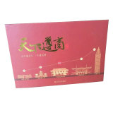 서류상 Material 및 Artificial Style Digital Video Greeting Card