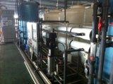 ROの海水の海水淡水化プラント水脱塩
