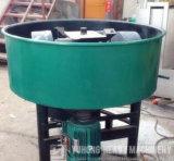 Molino mojado de la cacerola de la venta caliente para el oro/la plata populares en hogar y al exterior entre buena calidad