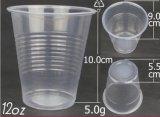 [بّ] مستهلكة [12وز] فنجان بلاستيكيّة ([فدا], [سغس] موافقة)