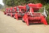 La Chine usine Mini de blé de haute qualité d'alimentation de la récolteuse