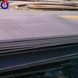 穏やかな鋼板、Cortenの鋼板