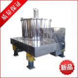 Pgz1250 vertical automatique Centrifugeuse de décharge de fond sur les produits chimiques