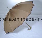 高品質のまっすぐな傘、Alu。 シャフト