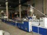 [بفك] مزراب إنتاج آلات