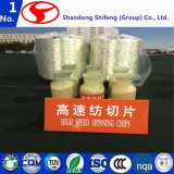 基本的なMateiralsとして中国によって広く利用された取り引きのナイロン6チップを指示しなさい