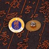 Distintivo personalizzato di Pin del risvolto della bandiera nazionale della bandierina di Uas del metallo con l'autoadesivo Expoxy