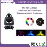 小型150W 2r LEDのビーム移動照明