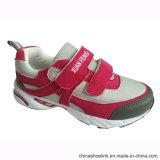 Les enfants de grande qualité de l'exécution Sneaker chaussures de sport