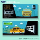 Taxi extérieur d'écran de DEL - première radio du WiFi 3G 4G annonçant P3.33-P4-P5