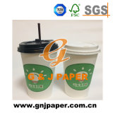 Zoll druckte Wegwerfpapierkaffeetasse/Kappe/Deckel