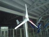 turbina de vento da linha central 1kw/gerador horizontais do moinho de vento/vento para a HOME