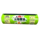 Custom печати пленка, пластиковую обертку пленки, оптовая продажа рулона пленки упаковка