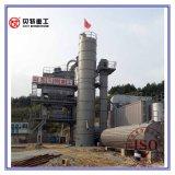 Matériel de mélange concret de l'asphalte 80t/H de grande précision avec la Chine Manufaturer expérimenté