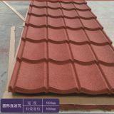 Metal revestido curvado de la piedra del color del aislante de calor/azulejos de azotea de acero