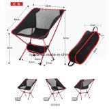 高力航空アルミ合金Ultralight赤い浜の折りたたみ椅子