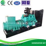 50Гц конкурентных электроэнергии / генераторной установки с двигателем Cummins 6ltaa8.9-G2 210квт/263Ква (ФБК210)