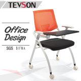 オフィス用家具の学校家具の会議室のメモ帳が付いている折るトレーニングの椅子