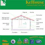 研修会または倉庫または建物の労働者の寮またはプレハブの家のためのプレハブの建物の鉄骨フレーム