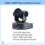 [أوسب2.0] [هد] [1080ب/30] [3/10/12/20إكس] بصريّة ارتفاع مفاجئ [فيديوكنفرنس] آلة تصوير
