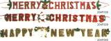 Weihnachten unterzeichnet 2 - (204F038-204F040)