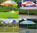 さまざまな傘、日傘、Foldable傘、棒の傘