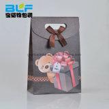 Enfoque de diseño de joyas de papel Bolsas de regalos con Logo