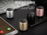 2018 Produtos de tendências Bonitinha Home Theater Mini sistema de colunas colunas Bluetooth