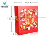 부대를 인쇄하는 가장 새로운 중국 새해 주문 서류상 선물