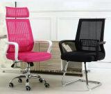 현대 매니저 연약한 메시 의자
