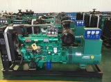 最もよい価格の小さい無声30kVAディーゼル発電機のポータブル
