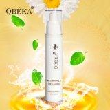 Qbeka 유기 보효소 노화 방지 고치는 본질 노화 방지 혈청 화장품