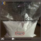Anti-Epileptic LyricaのためのPregabalinの薬剤の原料Pregabalin