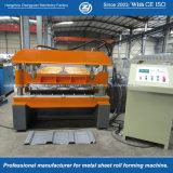 Venda a quente Anti-Rust material da máquina de Metais