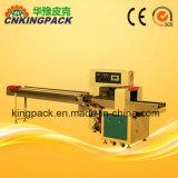 フルオートのパンのパッキング機械