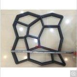 高品質のプラスチック庭のペーバー、別のデザインで形作られる具体的な型のペーバーのためのプラスチック型