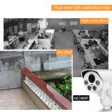 960p van het netwerk van de Veiligheid 4X van het Gezoem de Waterdichte PTZ IP Camera van kabeltelevisie