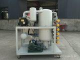 Doppio purificatore dell'olio isolante di vuoto della fase di alta qualità (ZYD)