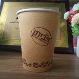Купите новую конструкцию устранимым бумажным стаканчиком кофеего пульсации