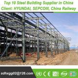 速い構築によってカスタマイズされる順序の門脈の鋼鉄建物