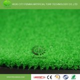 スポーツの余暇の人工的な泥炭の合成物質の草